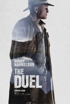 duel_ver2_xlg