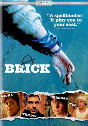 Brick R1 dvd artwork