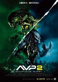 AVP2 poster