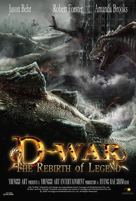 D-War, Dragon Wars poster
