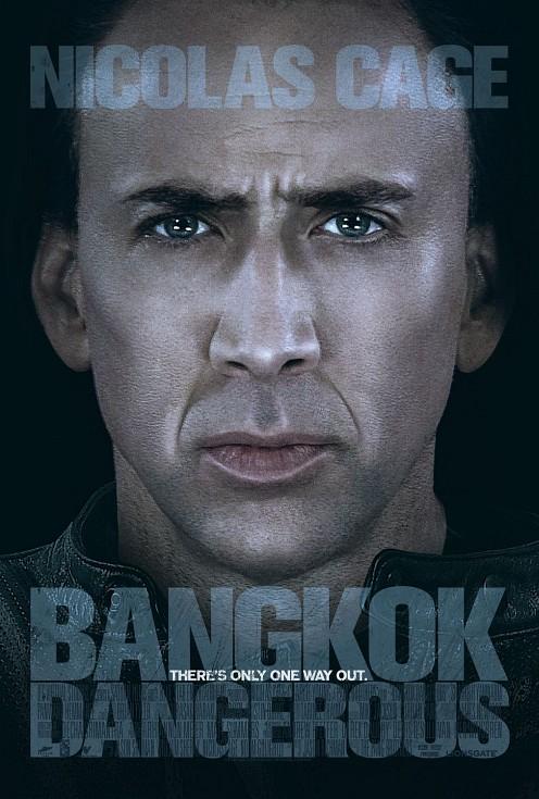 Bangkok Dangerous teaser poszter