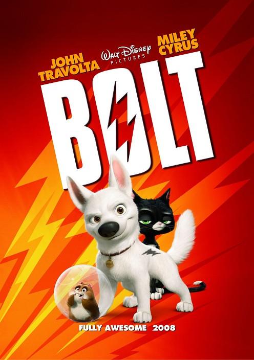 Bolt pooster