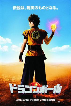 Dragonball poszter japán