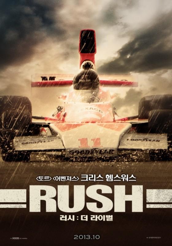 a Rush sokadik posztere
