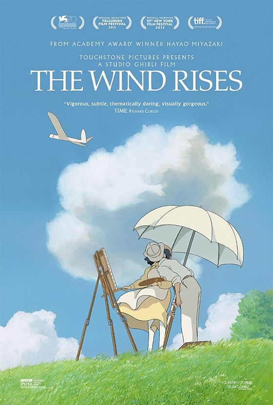 wind rises us poster