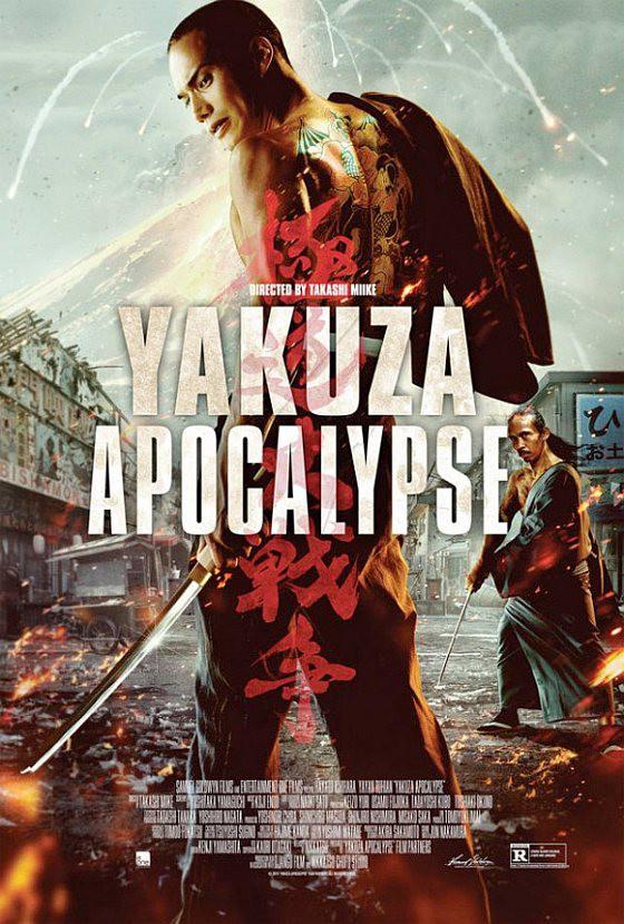 yakuzaapocalypseposzter