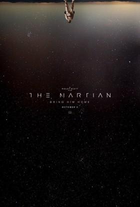 martian_ver5_xlg
