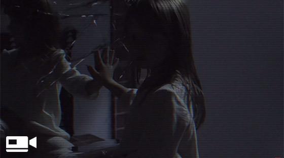 paranormal-ghost-trailer-screenshot