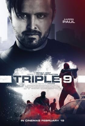 triple_nine_ver3_xlg