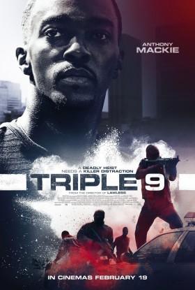 triple_nine_ver4_xlg