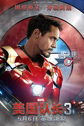 captain_america_civil_war_ver34_xlg
