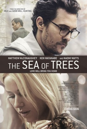 sea_of_trees_ver4