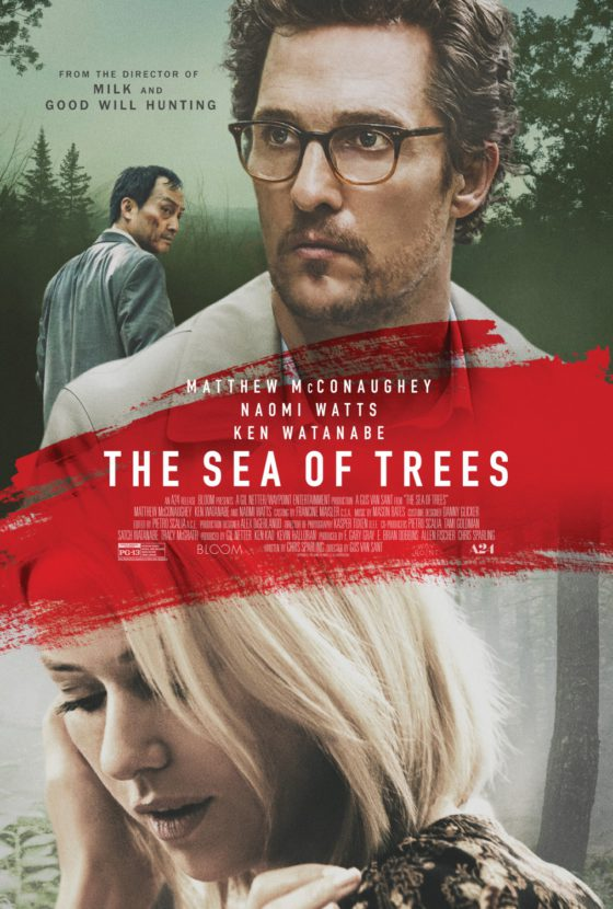 sea_of_trees_ver5_xlg