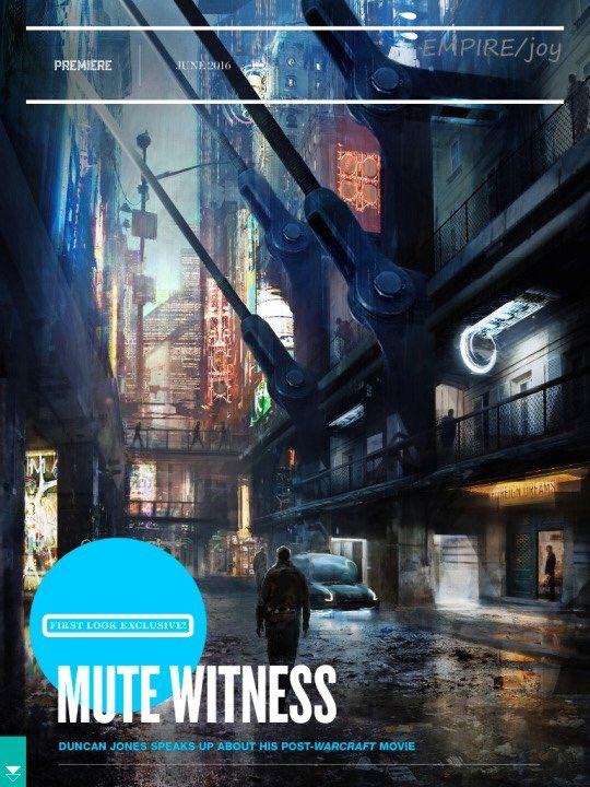 mute-concept