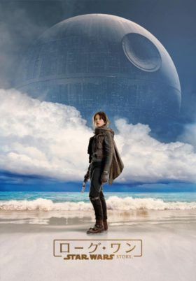 rogue_one_a_star_wars_story_ver4